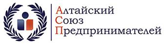 Алтайский союз предпринимателей